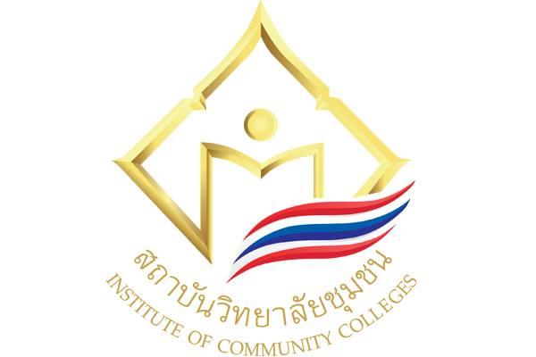 แข่งขันทักษะวิชาการ ประจำปีการศึกษา 1/2562